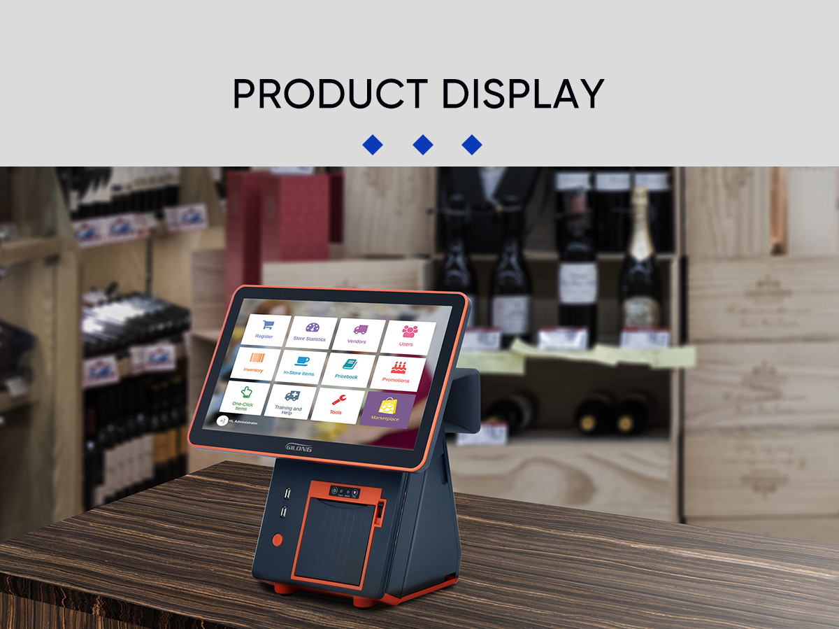 pos all in one touchscreen
