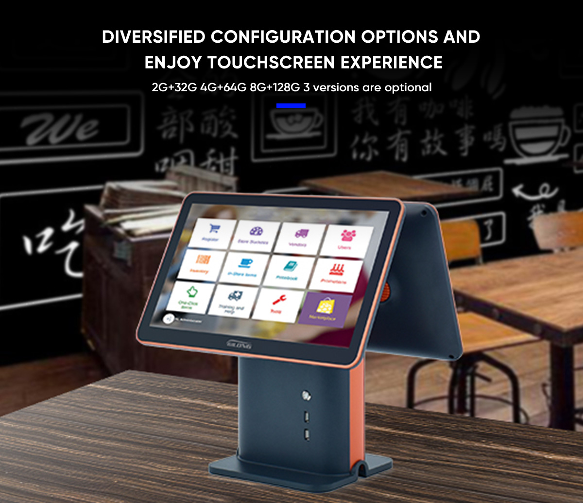 all in one electronic pos