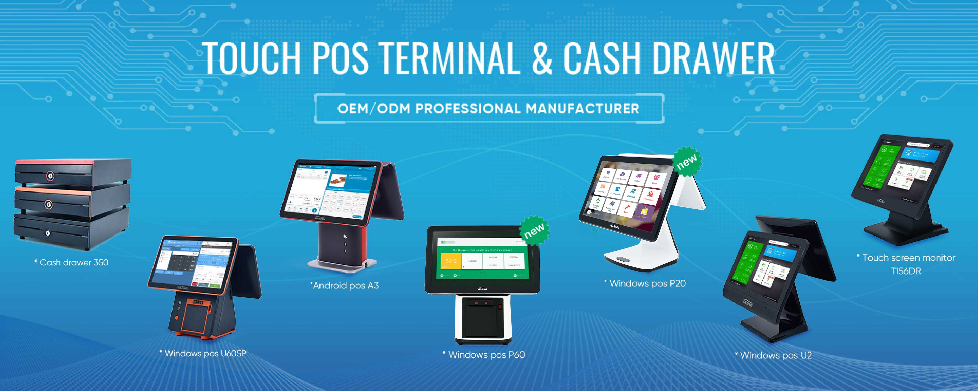 Touch POS Terminal & Cash Drawer
